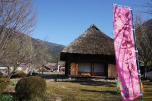 五木村のひな祭り2021