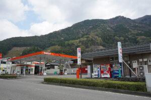 早田商店&早田石油