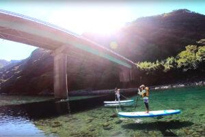 秘境の川辺川ブルーSUPツーリング